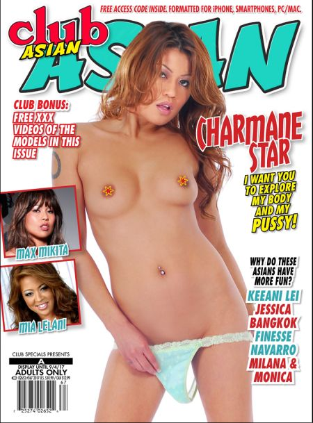 Club Asian Volume 367 (August 2017)