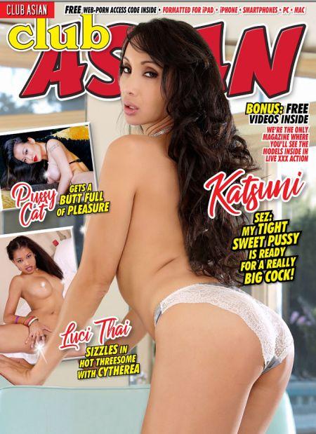 Club Asian Volume 229 (2018)