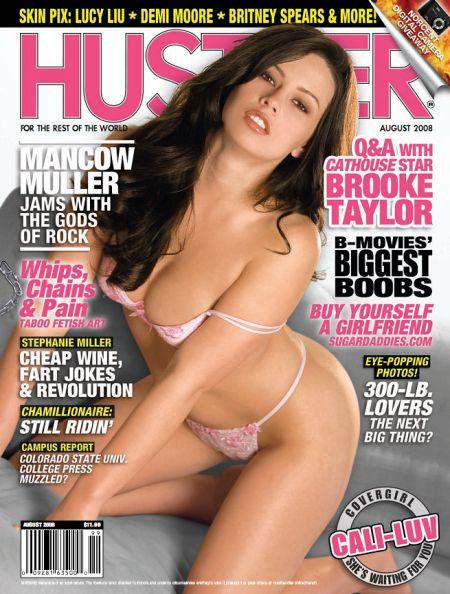Hustler #8 (August 2008)