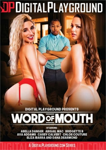 Word Of Mouth / Сарафанное Радио (2019)