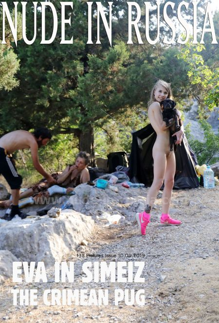 Eva 2 - Crimean pug [Exhibitionism]