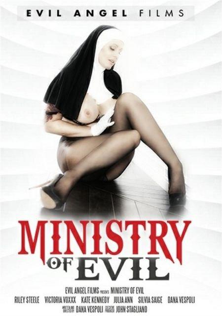 Ministry Of Evil / Министерство Зла (2019)