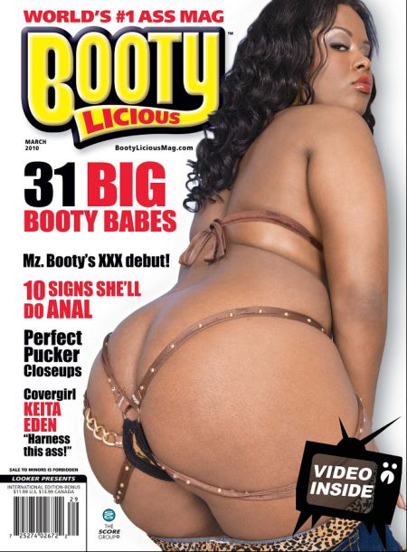 Bootylicious № 3 (2010)