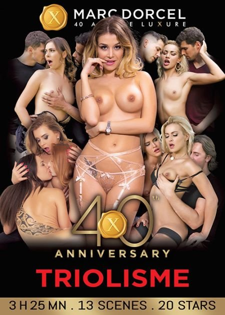 40th Anniversary : Threesomes / 40-летие: секс втроем (2019)