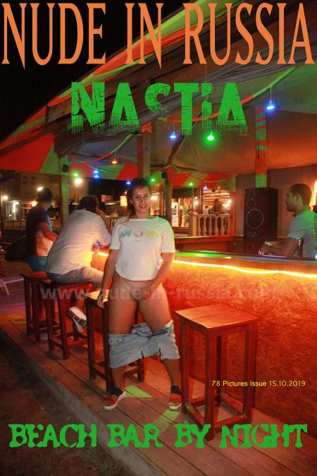 Nastia 2 - Beach bar by night