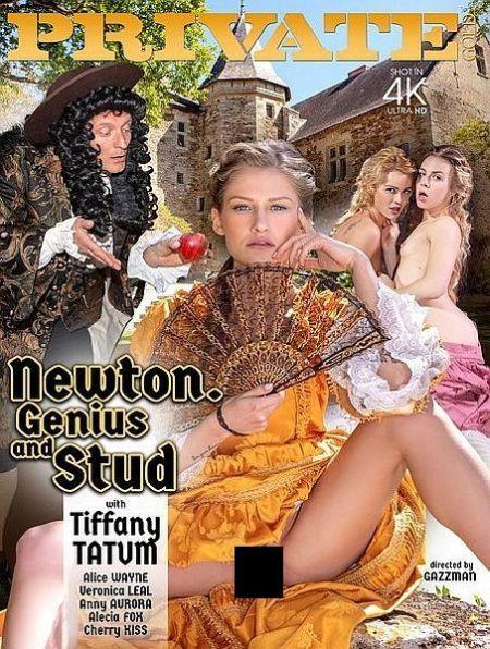 Newton, Genius and Stud (PRIVATE GOLD) [2019]