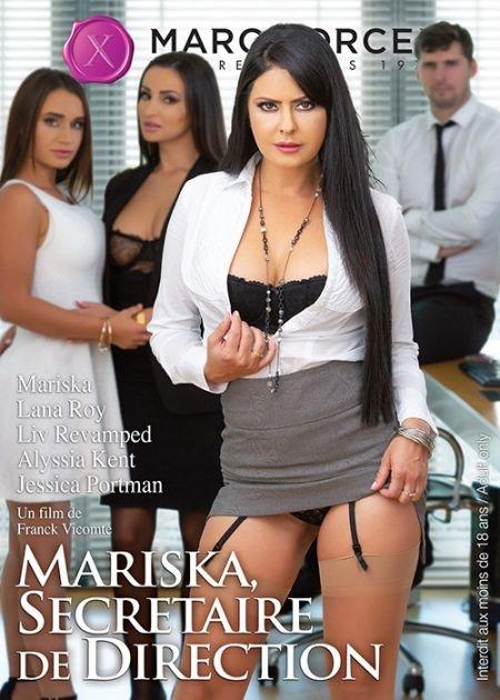 Mariska, Executive Secretary / Маришка, исполнительный секретарь (2020)