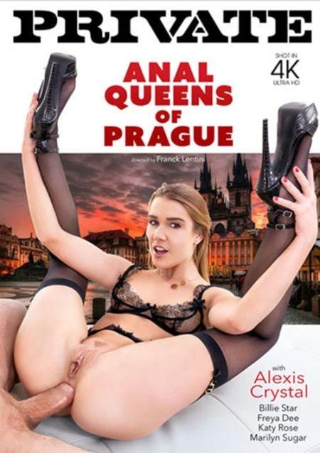 Private - Anal Queens of Prague / Анальные Королевы Праги (2020)