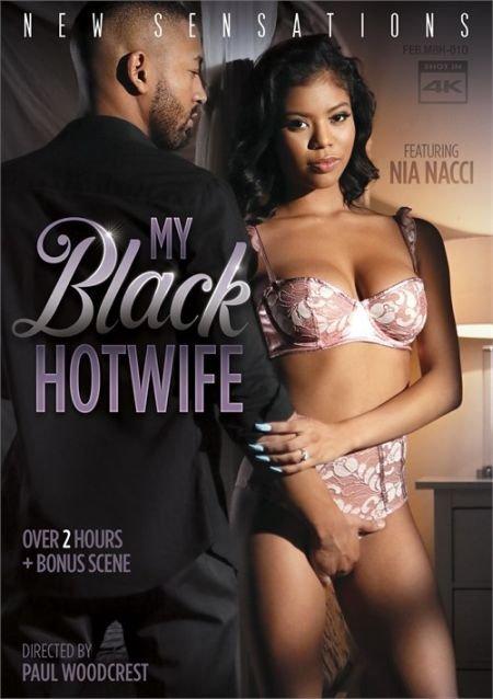 My Black Hotwife / Моя Черная Горячая Жена (2020)