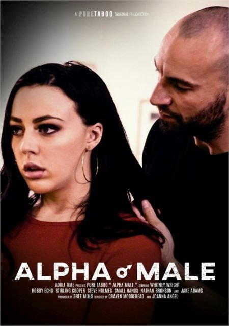 Alpha Male / Альфа-Самец (2020)