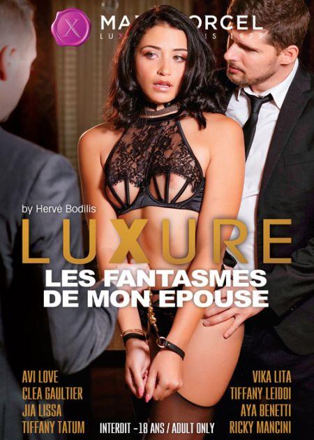 Luxure - les fantasmes de mon epouse / My wifes fantasies / Фантазии моей жены [2020]