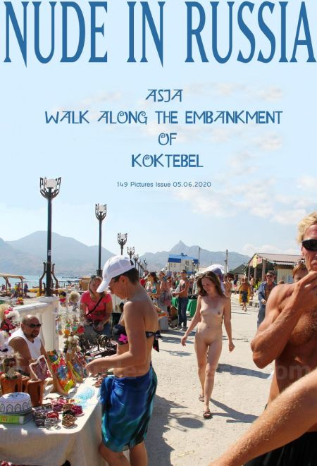 Asja - Walk along the embankment of Koktebel