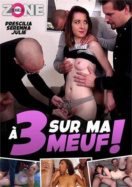 A 3 sur ma meuf ! / Трое на моей девушке! (2020)