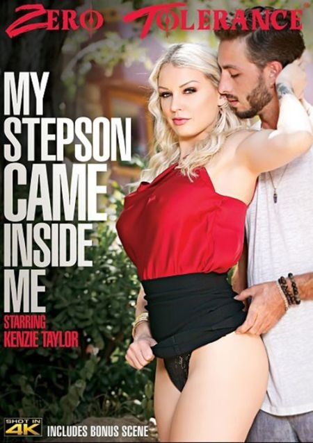 My Stepson Came Inside Me / Мой Пасынок Вошел в Меня (2020)