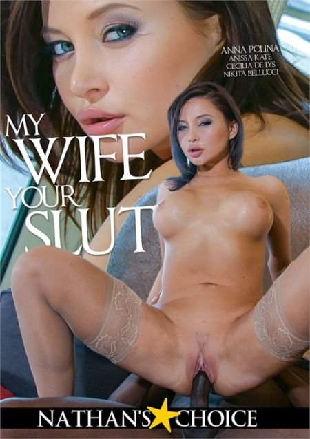My Wife Your Slut / Моя жена твоя шлюха (2020)