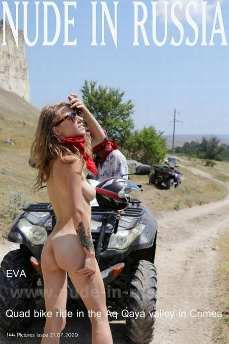 Quad bike ride in the white mountain valley in Crimea