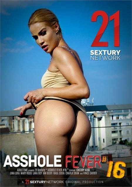 Asshole Fever 16 / Жопная Лихорадка 16 (2020)