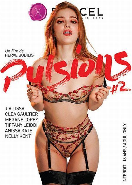 Pulsions 2 / Impulses 2 / Импульсы 2 [2020]