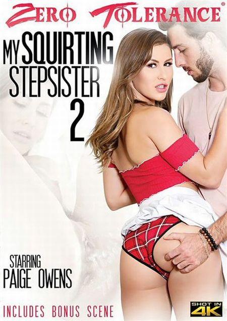 My Squirting Stepsister 2 / Моя Сводная Сестра Брызжет 2 [2019]