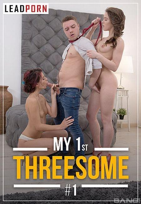 My 1st Threesome 1 / Мой 1-й тройничок 1 (2020)