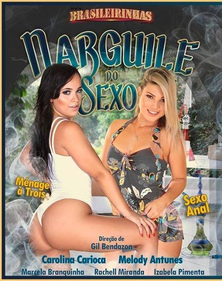 Narguile do Sexo / Кальян для секса (2020)