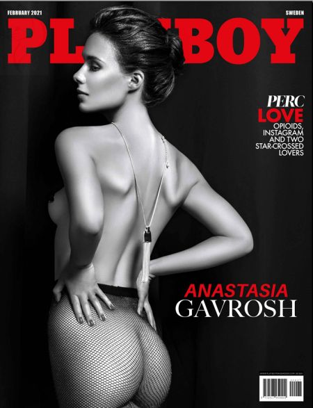 Playboy Sweden (February 2021)