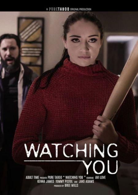 Watching You / Наблюдаю за Тобой (2021)